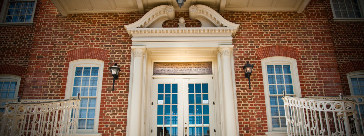 The Administration Building of Regent University, Virginia Beach, which houses the Business Office.
